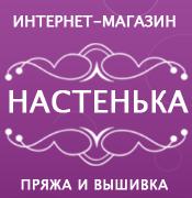 Дешевая пряжа Акрил Кисловодский, Карачаевский
